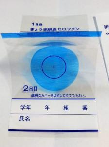 蟯虫(ぎょうちゅう)検査と便潜血検査を混同しないように!!